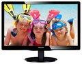"""Obrázok pre výrobcu 19,5"""" LED Philips 200V4QSBR-FHD,MVA,DVI"""