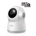 Obrázok pre výrobcu iGET HGWIP711 - bezdrátová rotační IP HD 720p kamera, FTP, Email, WiFi, noční vidění, microSD slot