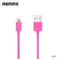 Obrázok pre výrobcu Datový kabel , iPhon 5/6/ 4 , barva růžová