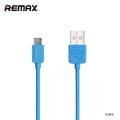 Obrázok pre výrobcu Datový kabel , micro USB, barva modrá
