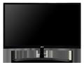 """Obrázok pre výrobcu 24"""" LCD Acer ED242QR - VA,FullHD,4ms, 60Hz,250cd/m2, 100M:1,16:9,HDMI,VGA"""