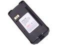 Obrázok pre výrobcu Baterie AVACOM Motorola P100 series, P165, P185 Li-Ion 7,5V 1900mAh Ultra Slim