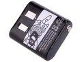 Obrázok pre výrobcu Baterie AVACOM Motorola TalkAbout T5000, T6000 Ni-MH 3,6V 1400mAh